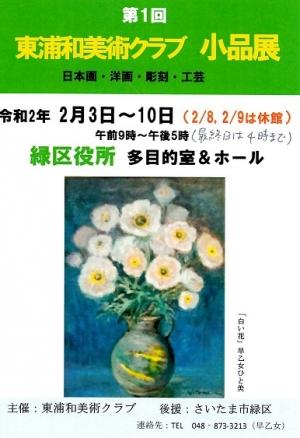Photo_20200130103301